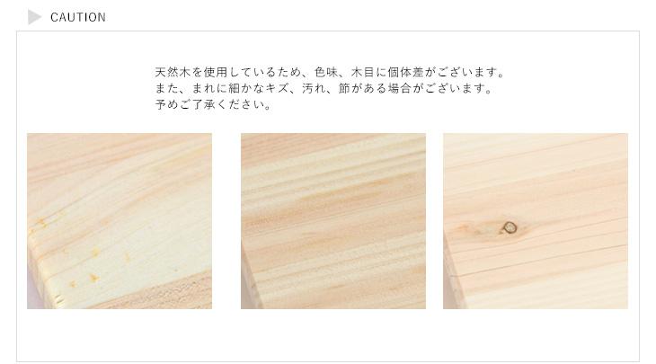 ヒノキ 花盆