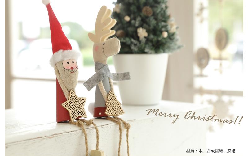 クリスマス サンタクロース トナカイ 北欧 インテリア