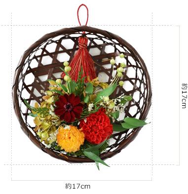 プリザーブドフラワー ギフト プレゼント 女性 インテリア ディスプレイ 誕生日 結婚祝い アレンジメント 和風アレンジ 和花