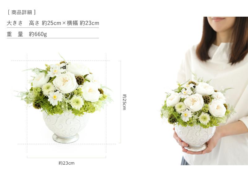 結婚お祝い 花