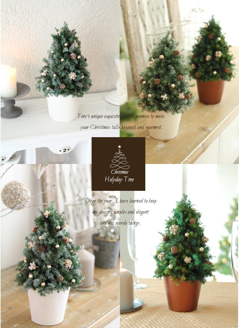 クリスマスツリー 女性 クリスマスプレゼント