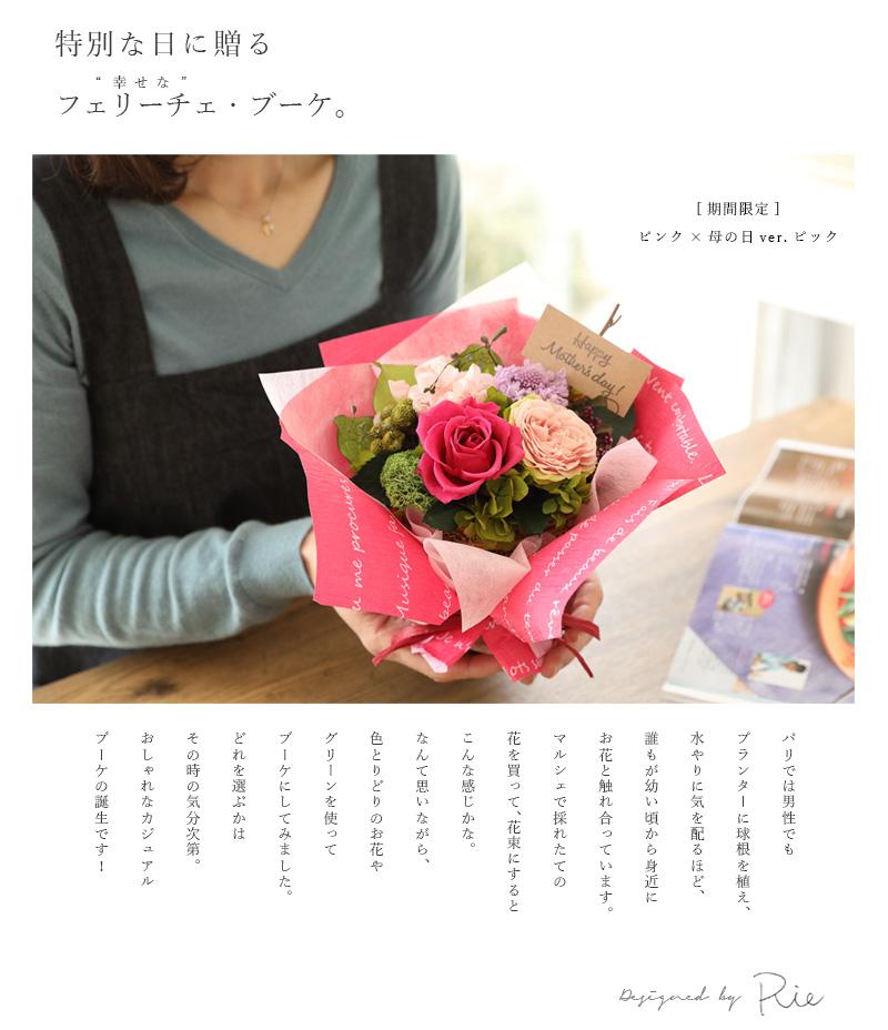 誕生日 花束 ブーケ