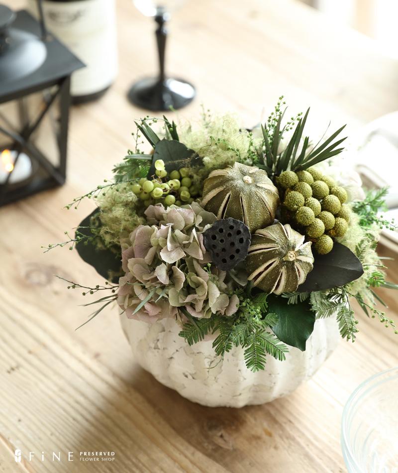 プリザーブドフラワー パンプキン カボチャ グリーン アレンジメント ワイルドフラワー wildflower