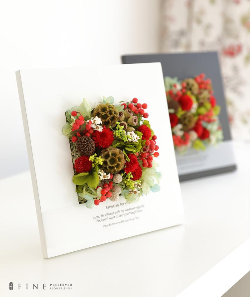 送別 退職 記念品 上司 お礼 卒業 プリザーブドフラワー フレーム 春 千日紅 アレンジメント ワイルドフラワー wildflower