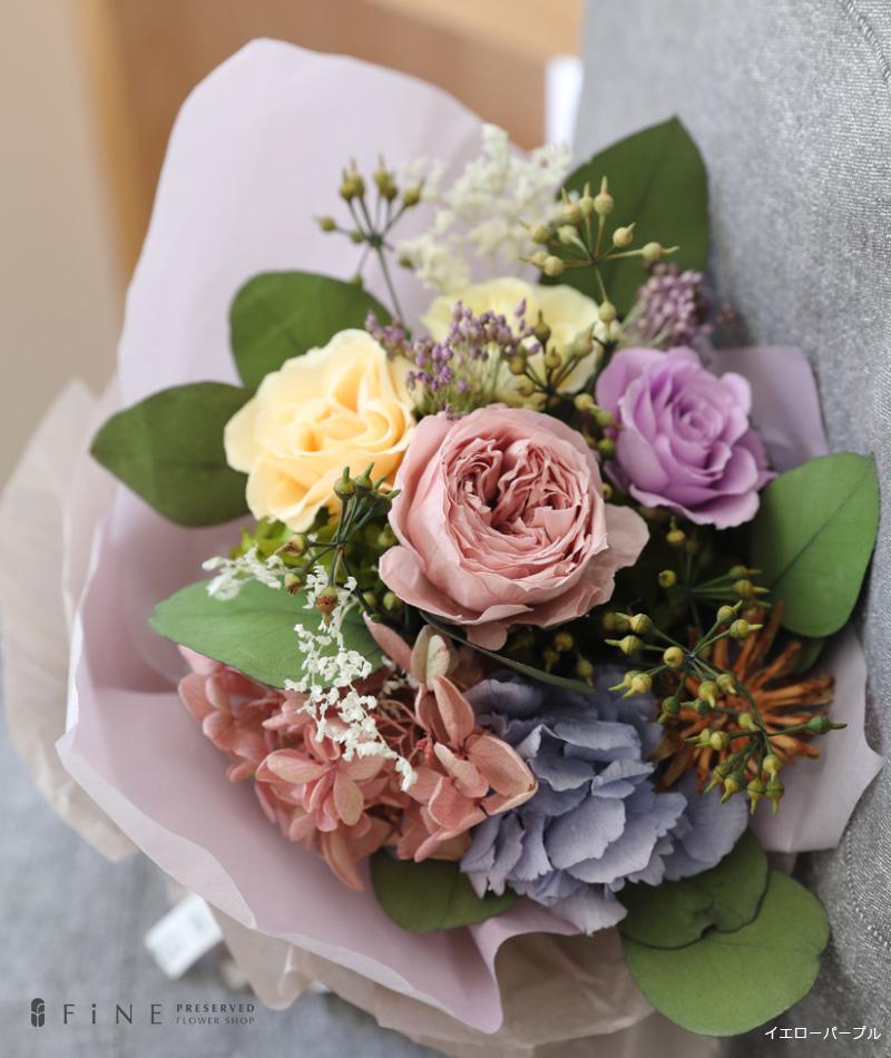 プリザーブドフラワー ギフト プレゼント ブーケ 女性 記念日 インテリア ディスプレイ 誕生日 結婚祝い アレンジメント ピンク ローズ