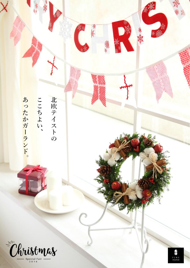 クリスマスツリー 飾り 雑貨 スター