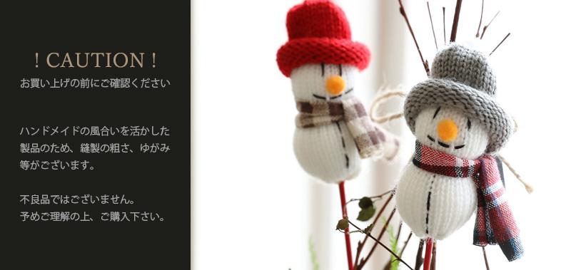 クリスマス雑貨 クリスマス クリスマスピック フラワーピック 飾り 子供 かわいい サンタクロース スノーマン