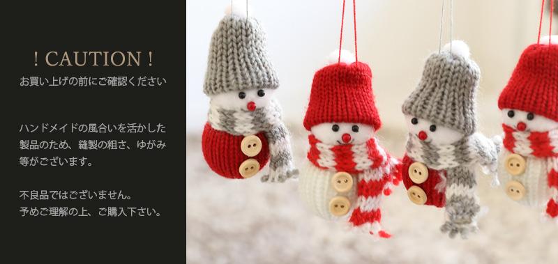 クリスマス雑貨 インテリア オーナメント かわいい フェルト 北欧