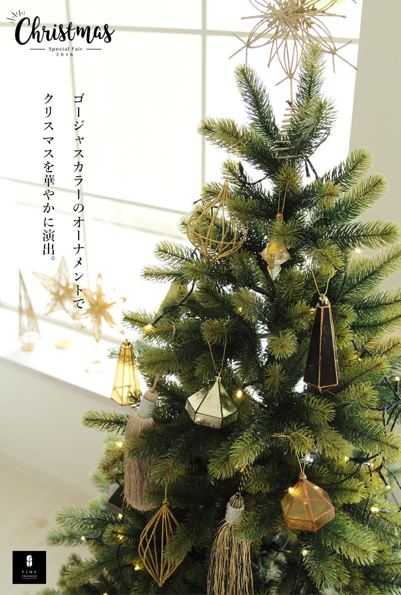 クリスマスツリー 飾り オーナメント