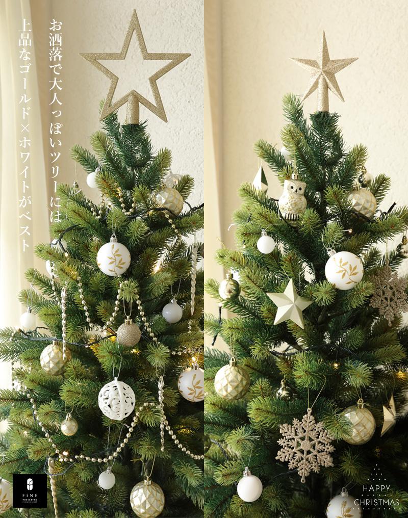 クリスマス雑貨 オーナメントアソートセット