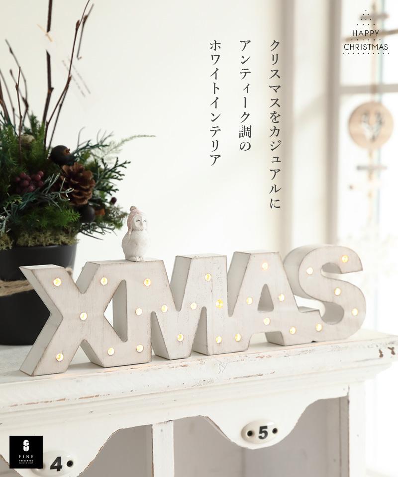 クリスマス 飾り LED ホワイト