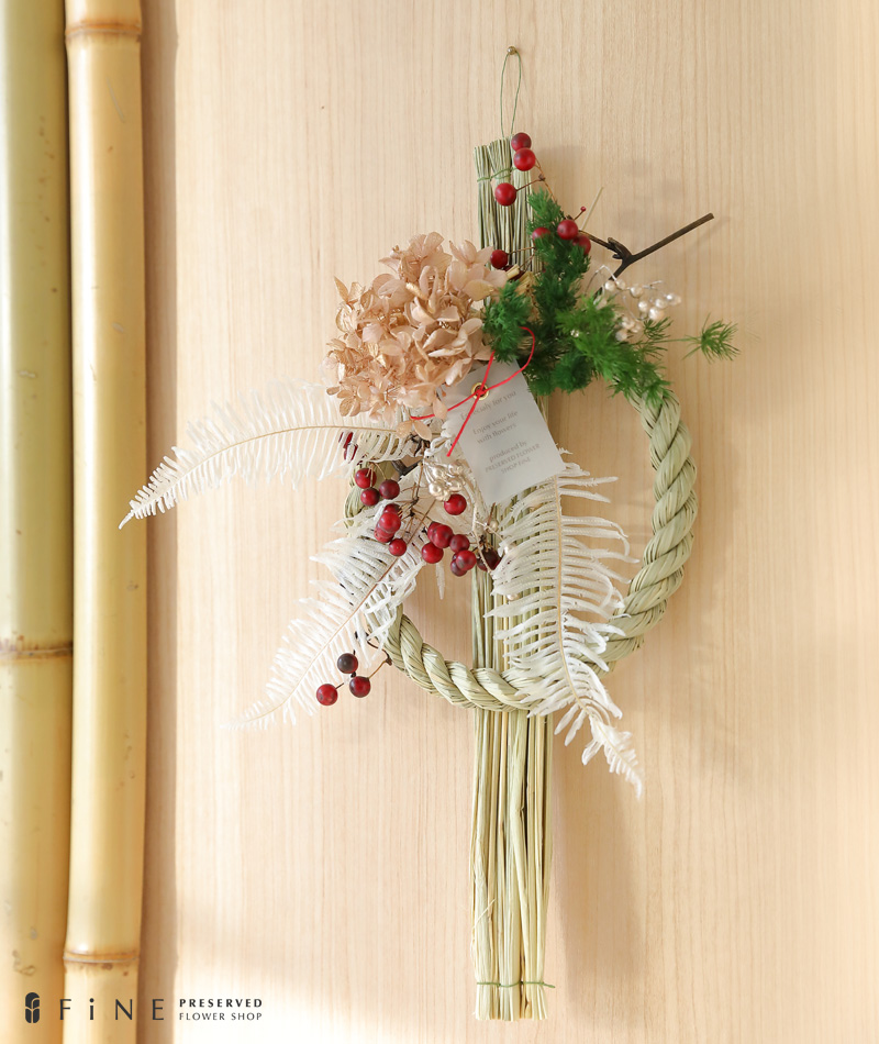 迎春 お正月 プレゼント ギフト お正月飾り しめ縄 縁起物 迎春飾り