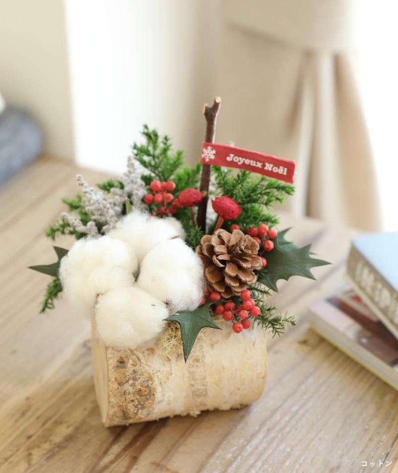 プリザーブドフラワー クリスマス アレンジメント