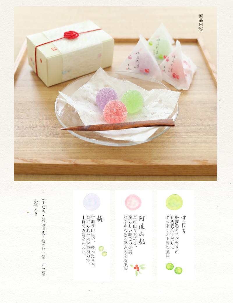 敬老の日 和菓子セット