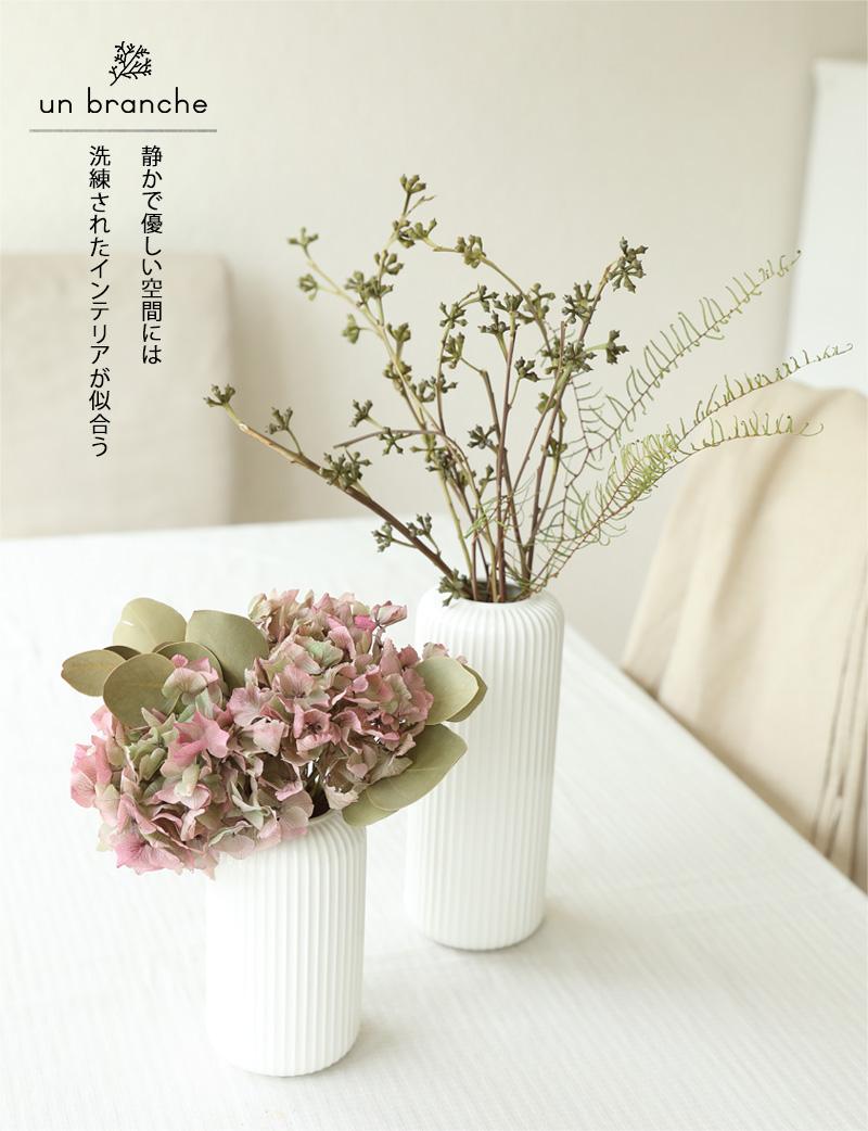 花材 ドライフラワー ナチュラル雑貨 花瓶