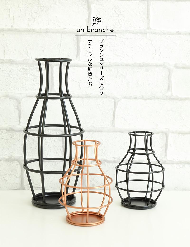 ナチュラル雑貨 花瓶