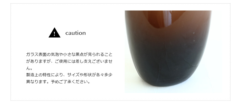 注意事項 花器 フラワーベース ガラス 薬瓶 メディシンボトル レトロ